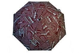 Зонт Токио бордовый