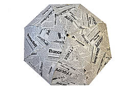 Зонт Токио молочный