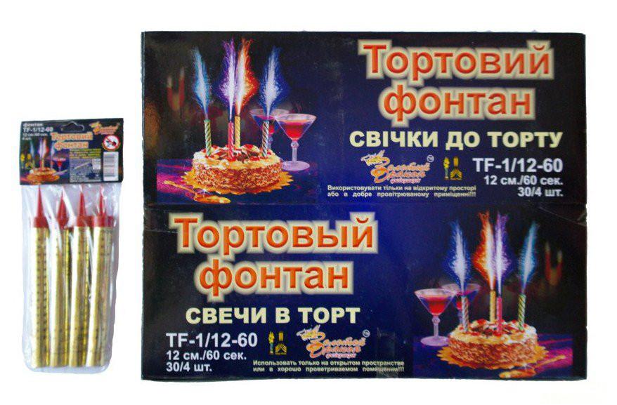 Свечи-фейерверк, фонтан в торт 12 см (упаковка 4 шт)