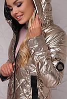 Демисезонная блестящая куртка