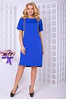 Элегантное платье большого размера Luchera 50–58р.