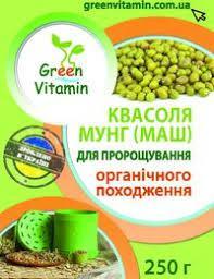Фасоль Мунг (Маш) для проращивания органическая 250 г и 500 г