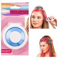 Мелки для покраски волос CUICAN (MH 51)