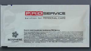 Серветка волога для рук та обличчя в індивідуальної упаковці PROservice 60*120 мм