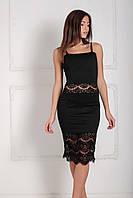Витончене коктельне чорне плаття з гіпюром Sabrina (XS-XXL)