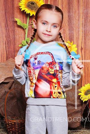Спортивная кофта для девочки FASHION UP -20890, фото 2