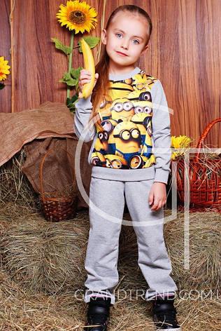 Спортивный костюм для девочки FASHION UP -20886, фото 2