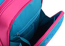 Рюкзак каркасный Flamingo 554501 YES, фото 3