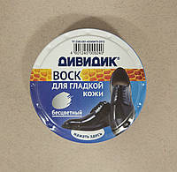 Дивидик - Воск для гладкой кожи (Бесцветный) 50мл