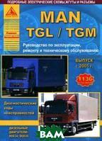 Chevrolet Rezzo. Daewoo Tacuma. Руководство по эксплуатации, ремонту и техническому обслуживанию. Выпуск с 2002 г.