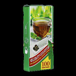 Фільтр пакети для чаю ХL,під чайник 100шт