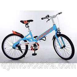 Велосипед детский двухколесный Original W20115-2 Profi, 20 дюймов, синий