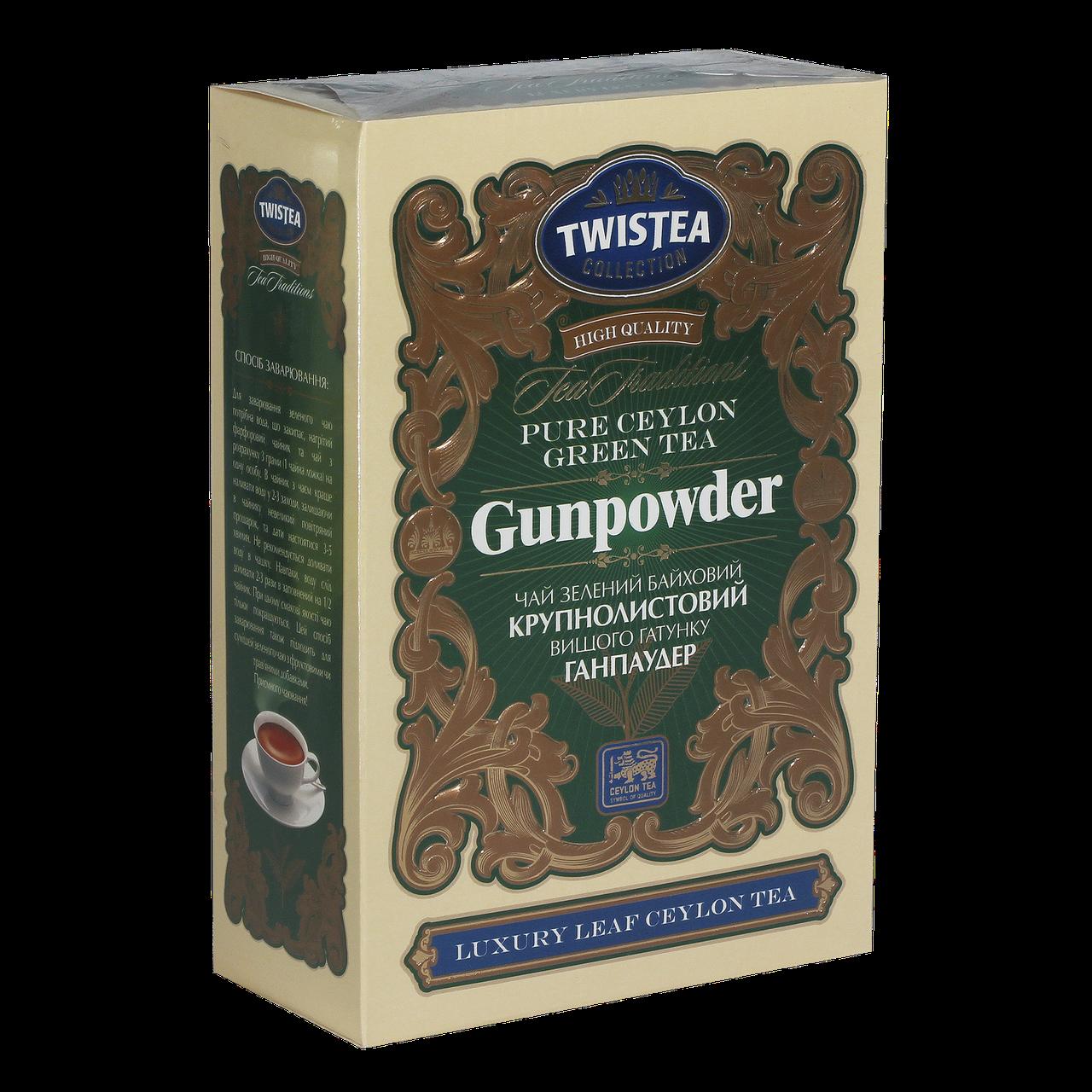 Чай зелений розсипний Twistea Gunpowder 100гр.