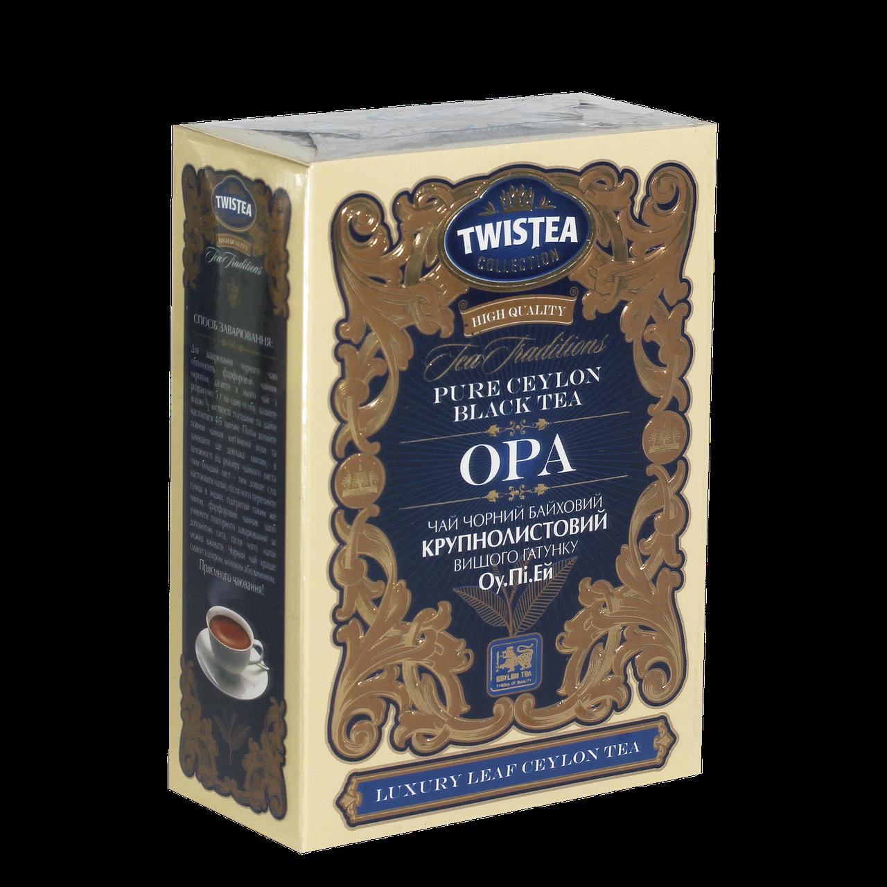 Чай чорний розсипний Twistea OPA 100гр.