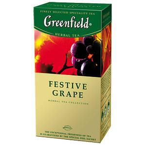 """Чай в пакетиках фруктовий  Greenfield """"Festive Grape"""" 25шт Виноград"""