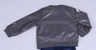 Демисезонная куртка Tongchaohui для мальчика 98-134, фото 2