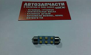 Лампа салона 12V 41 мм 6 малых диодов