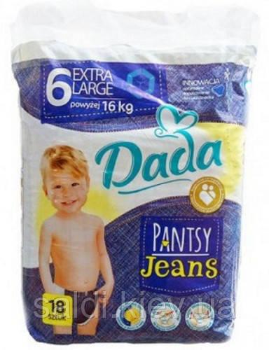 Трусики- подгузники Dada Premium Pantsy 6 Киев