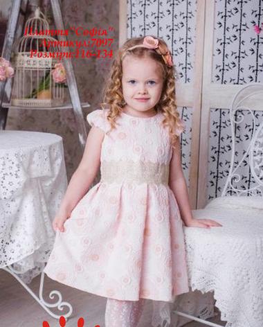 """Платье нарядное для девочки """"София"""" размеры 116-134, фото 2"""