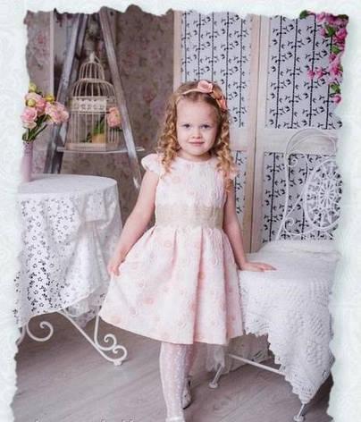 Купить Платье нарядное для девочки