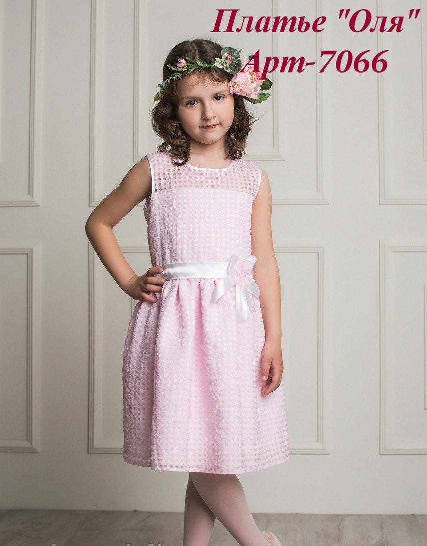 """Платье нарядное для девочки """"Оля"""" размеры 122-146"""