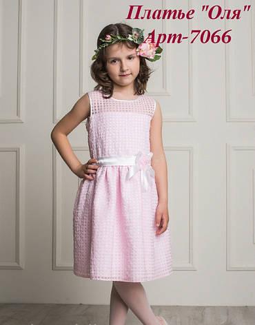 """Платье нарядное для девочки """"Оля"""" размеры 122-146, фото 2"""