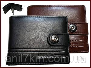 Чоловічий гаманець Monice на магніті