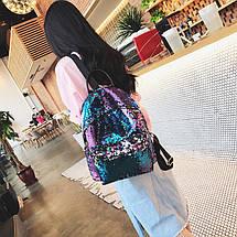 Рюкзак женский Hag Crystal синий, фото 3
