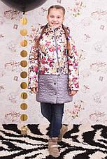 """Весенняя куртка-трансформер с отстежной юбкой """"Роза"""", фото 3"""