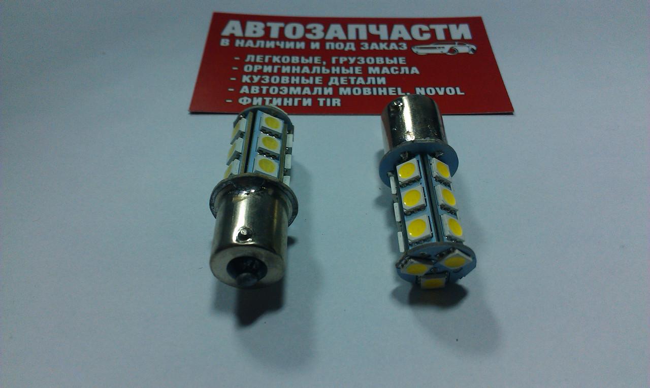 Лампа цокольная 12V (большой цоколь) 1 конт 18 диодов