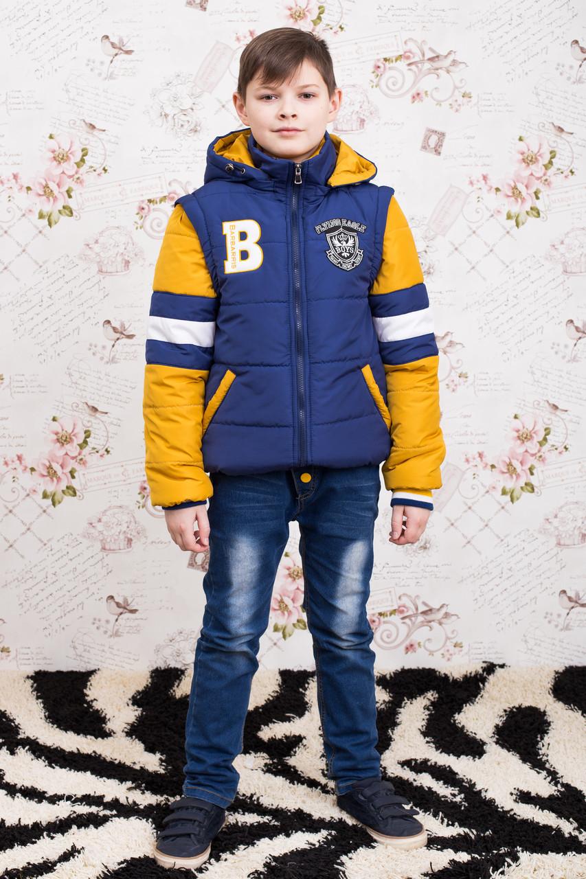 """Куртка демисезонная для мальчика """"Boys"""""""