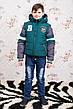 """Куртка демисезонная для мальчика """"Boys"""", фото 4"""