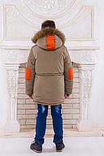 """Дитяча зимова парку для хлопчика """"Аляска"""" 122р., фото 2"""