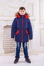 """Дитяча зимова парку для хлопчика """"Аляска"""" 122р., фото 3"""