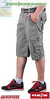Защитные брюки до пояса - короткие SKV-STYLE S
