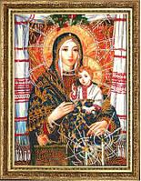 Богородица с Иисусом Христом (по картине А. Охапкина)