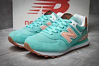 Стильные женские кроссовки New Balance 574, бирюзовые, замша