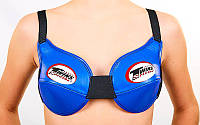 Защита груди женская бокс TWINS CP-BU (кожа, литые чашки, крепление на липучках, р-р S-L, синий)
