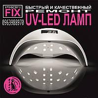 Ремонт ламп в Одессе