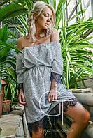Женское  платье Carica  KP-5898-3