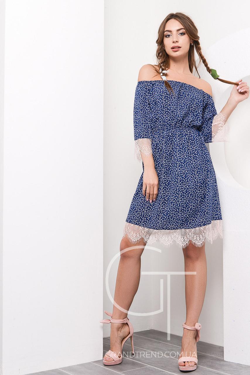 Женское  платье Carica  KP-5898-2