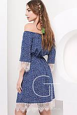 Женское  платье Carica  KP-5898-2, фото 2