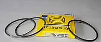 Кольца поршня спринтер / Sprinter 2.2-2.7CDI / Mersedes W210 (88mm STD) 06-117900-00  Германия