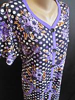 Жіночі трикотажні сукні з коротким рукавом., фото 1