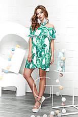 Женское  платье Carica  KP-5968-3, фото 3