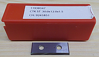 Сменные лезвия Ceratizit 11938347 (30x12x1.5) По ДСП,МДФ,ХДФ,пластику