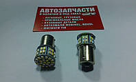 Лампа цокольная 12V (большой цоколь) 1 контакт много диодов