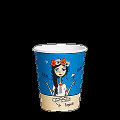 "Стакан бумажный 175 мл. ""Ukraine"" 50шт.(54/2700) (КР69)"