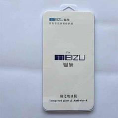 Защитное стекло Meizu M3 / M3s / M3 Mini полноэкранное белое box