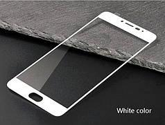 Защитное стекло Meizu U10 полноэкранное белое